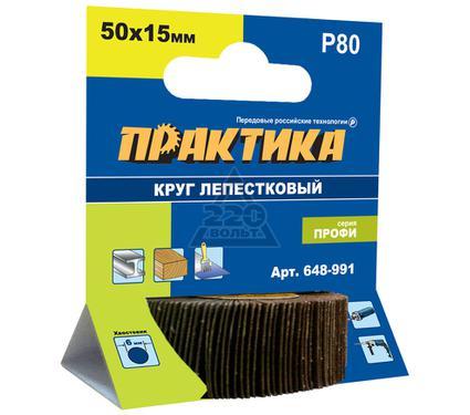 Круг Лепестковый Торцевой (КЛТ) ПРАКТИКА 648-991