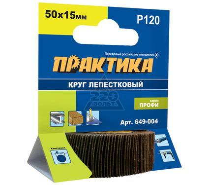 Круг Лепестковый Торцевой (КЛТ) ПРАКТИКА 649-004