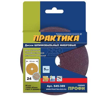 Круг фибровый ПРАКТИКА 645-389