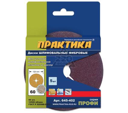 Круг фибровый ПРАКТИКА 645-402