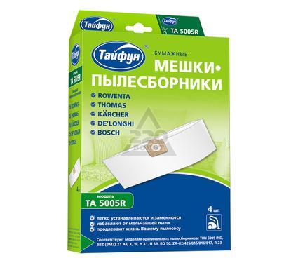 Мешок ТАЙФУН TA 5005R
