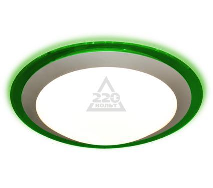 Светильник настенно-потолочный ESTARES ALR-22 Зеленый