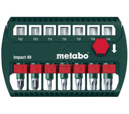 Набор бит METABO 628850000