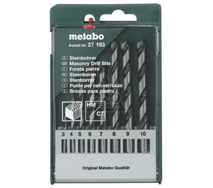 Набор сверл METABO 627193000