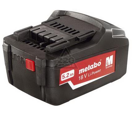 Аккумулятор METABO 625592000