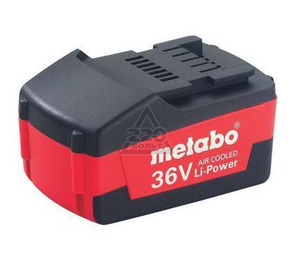 Аккумулятор METABO 625453000