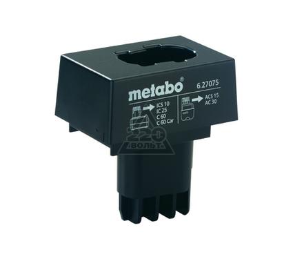 Переходник METABO 627075000