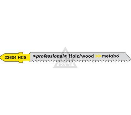 Пилки для лобзика METABO 623634000