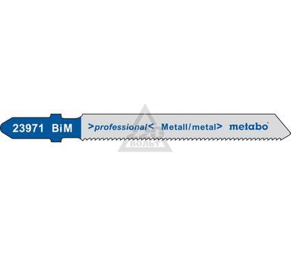 Пилки для лобзика METABO 623971000