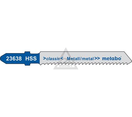 Пилки для лобзика METABO 623618000