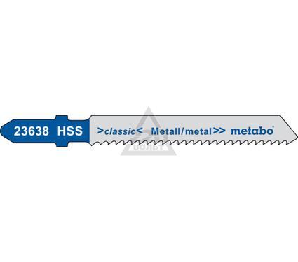 Пилки для лобзика METABO 623638000