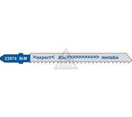 Пилки для лобзика METABO 623974000