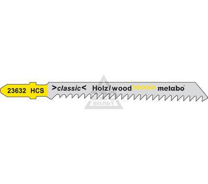 Пилки для лобзика METABO 623712000