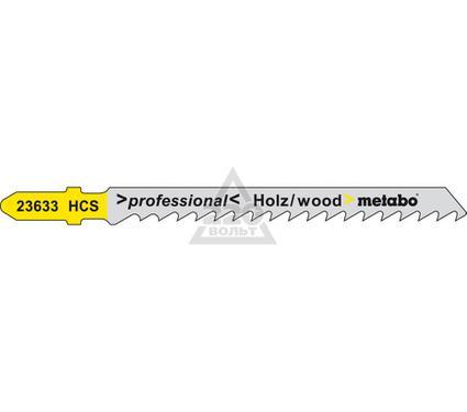 Пилки для лобзика METABO 623633000