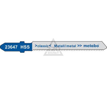 Пилки для лобзика METABO 623647000