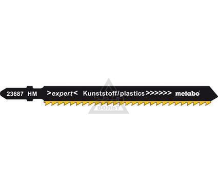 Пилки для лобзика METABO 623687000