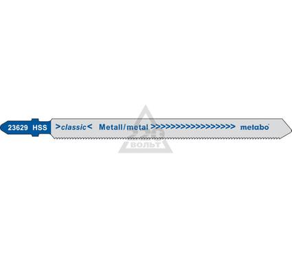 Пилки для лобзика METABO 623978000