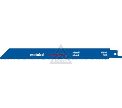 Пилки для лобзика METABO 631991000
