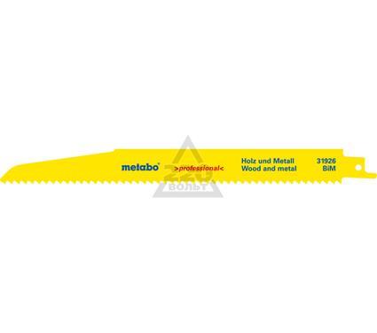 Пилки для лобзика METABO 631926000