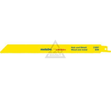 Пилки для лобзика METABO 631097000