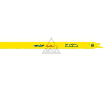 Пилки для лобзика METABO 631098000