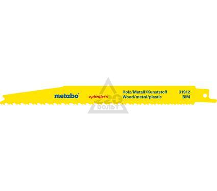 Пилки для лобзика METABO 631912000