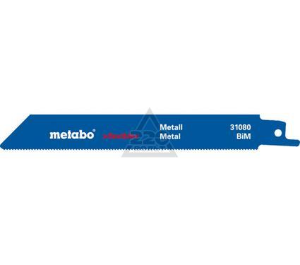Пилки для лобзика METABO 631080000