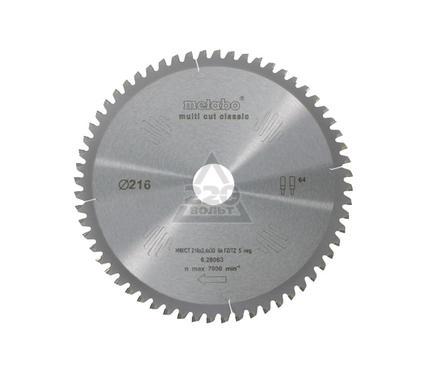 Круг пильный твердосплавный METABO 628063000