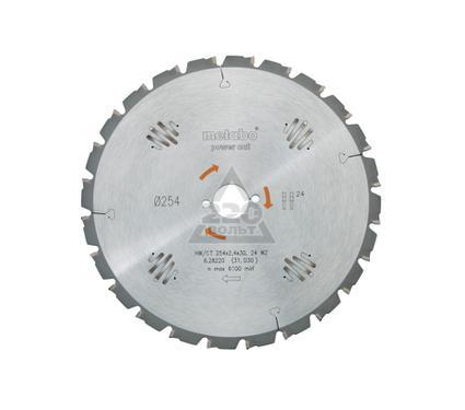 Круг пильный твердосплавный METABO 628008000