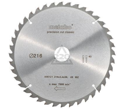 Круг пильный твердосплавный METABO 628010000