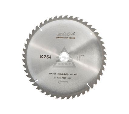 Круг пильный твердосплавный METABO 628061000