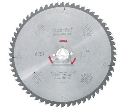 Круг пильный твердосплавный METABO 628031000