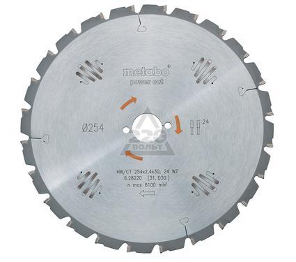Круг пильный твердосплавный METABO 628025000