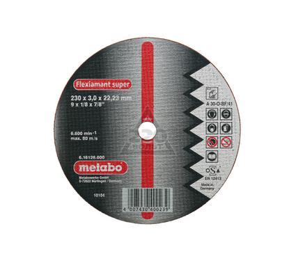 Круг отрезной METABO 616752000