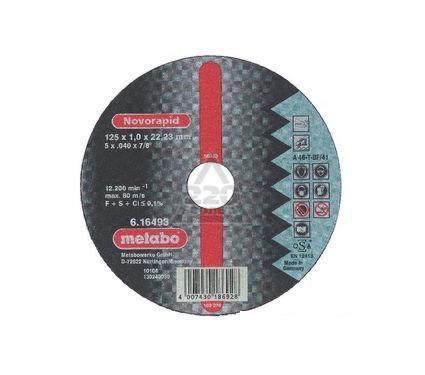 Круг отрезной METABO 616126000