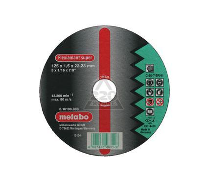 Круг отрезной METABO 616195000