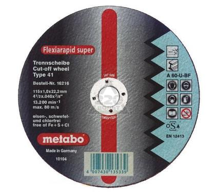 Круг отрезной METABO 616196000