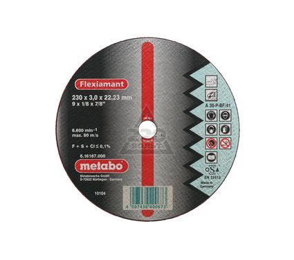 Круг отрезной METABO 616167000