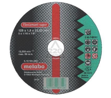 ���� �������� METABO 616228000