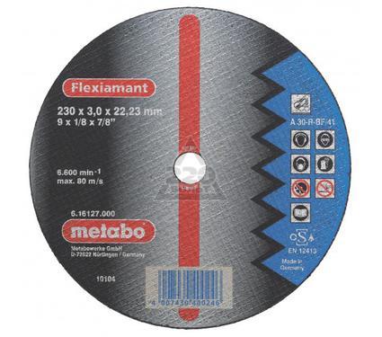 Круг отрезной METABO 616732000