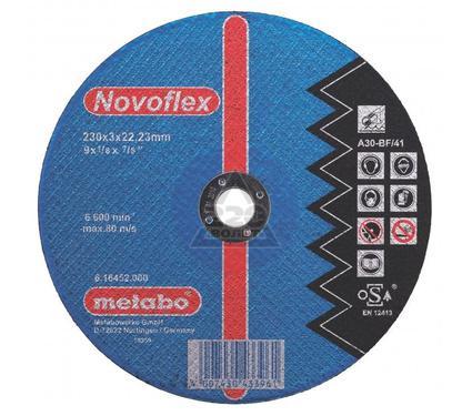 ���� �������� METABO 616115000