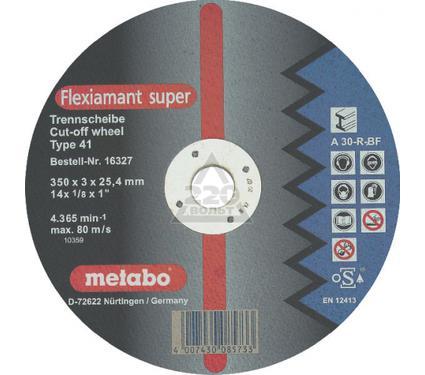 ���� �������� METABO 616338000