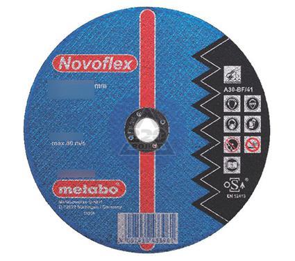 Круг отрезной METABO 616450000
