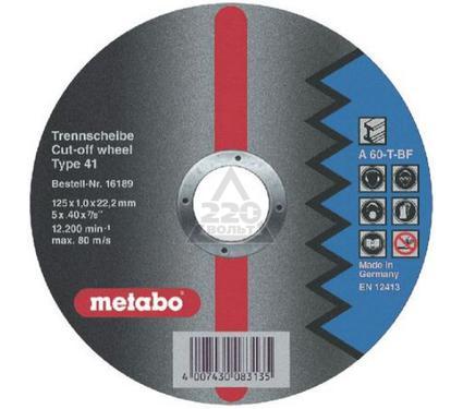 Круг отрезной METABO 616189000