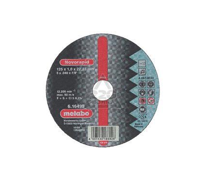 ���� �������� METABO 616192000