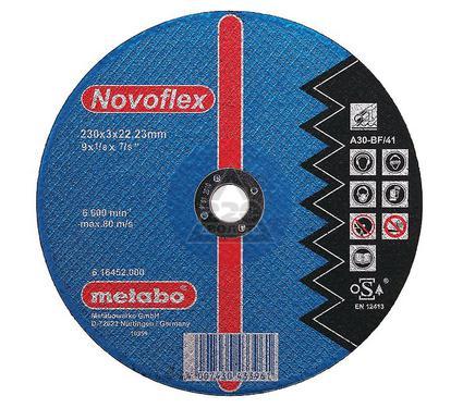 ���� �������� METABO 617131000