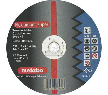 ���� �������� METABO 617132000