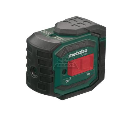 Лазер METABO 606164000