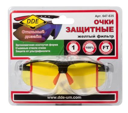 Очки защитные DDE 647-635