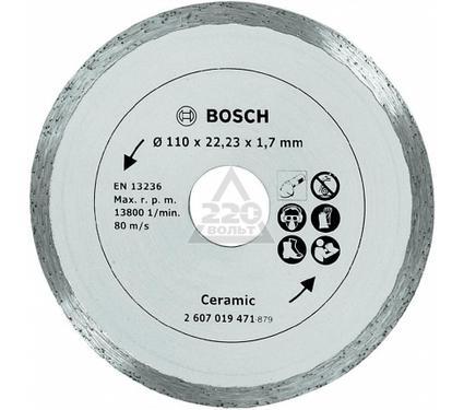 Круг алмазный BOSCH 2607019471